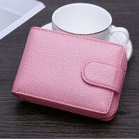 茉蒂菲莉 钱包 RFID防磁卡套横款头层牛皮男女多功能证件卡夹