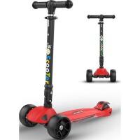 2-6-12岁儿童滑板车男孩溜溜车宽四轮女宝宝小孩踏板滑滑车