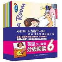 美国少儿英语分级阅读 第6级(含12册可点读的故事+百科图书,朗读+跟读CD,互动游戏CD-ROM,单词卡片一套,译文
