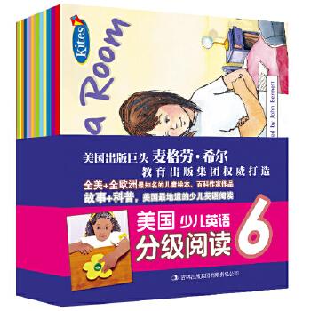 美国少儿英语分级阅读 第6级(含12册可点读的故事+百科图书,朗读+跟读CD,互动游戏CD-ROM,单词卡片一套,译文和词汇手册)