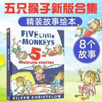 五只小猴子8本合1精装Five Little Monkeys Jumping on a Bed 送音频 家长们推荐的经典有趣故事书 英文原版童书 大开本
