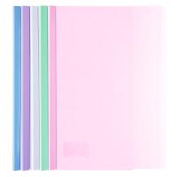 得力(Deli) 5538抽杆夹文件夹 拉杆夹彩色报告夹10个装管理文具资料夹抽杆文件夹透明塑料夹A4封皮封面标书皮