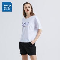 [秒杀价:43.9元,新年不打烊,仅限1.22-31]真维斯女装2019夏装新款短袖T恤女圆领宽松休闲学生女士运动套装