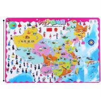 儿童地图拼图磁性益智玩具大号少儿版世界中国
