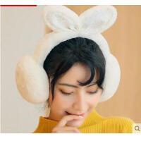 耳罩女可爱韩版保暖耳套耳包耳暖耳捂耳朵套卡通兔毛绒护耳
