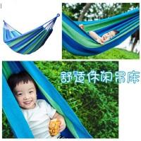 成人小孩家用悬挂秋千 室内宝宝钓吊床 儿童户外荡秋千睡觉绑在树上的网