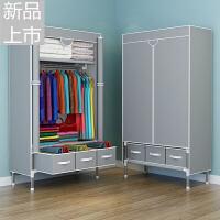 衣柜简易布衣柜钢管加粗加固单人组装宿舍简约现代经济型多挂衣架定制