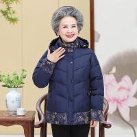 中老年棉服 中老年棉衣短款2020冬装新款外套老人奶奶大码连帽棉袄