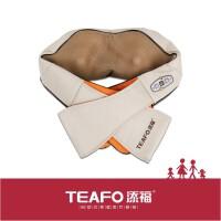 TEAFO添福 颈肩乐揉捏按摩披肩 颈椎肩周炎肩膀按摩器颈部腰部保健器材