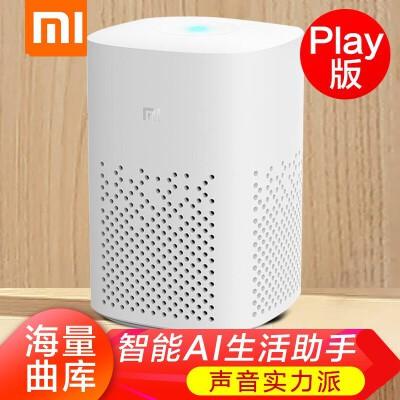 小米小爱音箱Play 小爱同学智能音箱语音遥控蓝牙wifi智能AI音响 听音乐、语音遥控家电的人工智能音箱