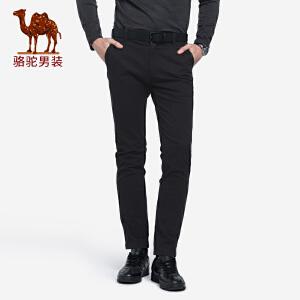 骆驼男装 2018秋季新款青年潮流时尚纯色中腰直筒弹力休闲长裤子