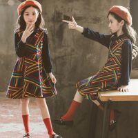 女童背心裙长袖两件套秋冬洋气韩版中大童儿童背带裙套装