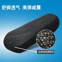 电动车踏板摩托车坐垫套座垫套电摩通用座套夏季3D透气防晒透气网