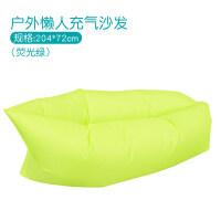 充气沙发充气床气垫懒人床午休床沙滩床办公室折叠床睡床新品