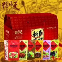 天福号新春福礼熟食礼盒 2050g