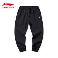 李宁运动裤女士2020新款BADFIVE篮球系列宽松收口梭织运动长裤