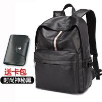 韩版双肩包男皮书包学生潮背包pu 男包时尚休闲旅行包电脑包