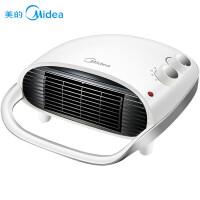 美的Midea取暖器NTB20-15L迷你暖风机冷暖两用壁挂浴室防水电暖扇
