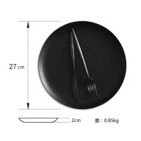 牛排刀叉盘子套装创意家用黑色早餐盘西餐盘陶瓷碟子欧式牛扒餐具