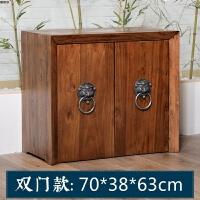 实木茶水柜简约现代老榆木茶柜新中式餐边柜纯净水桶柜饮水机柜 款
