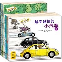 香蕉火箭科学图画书(套装,共10册)