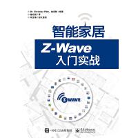 智能家居Z-Wave入�T����