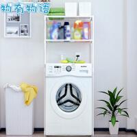 浴室洗衣机置物架 卫生间马桶架厕所整理架落地收纳层架子