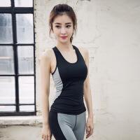 运动背心女秋冬长款速干带胸垫修身显瘦跑步身瑜伽服美背长背心