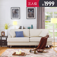 美式现代田园布艺沙发欧式三人位客厅单人沙发椅老虎椅组合小户型 Carmel沙发