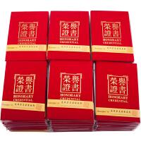 广博(GuangBo)12K绒面荣誉证书(大红)单本装ZS6687-1