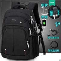 背包双肩包男旅行商务大容量时尚潮流韩版休闲高中学生书包男