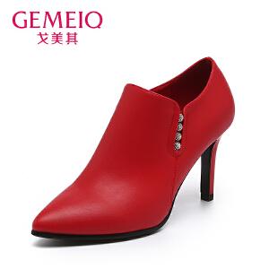 【清仓】戈美其秋季新款深口尖头细跟单鞋女高跟鞋性感红色婚鞋新娘鞋