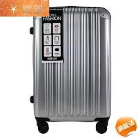 拉杆箱万向轮20/24/28寸旅行箱超轻男女可扩展拉丝行李箱 5214包角 银色
