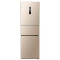 【当当自营】Leader/统帅 BCD-258WLDEBU1三门风冷无霜干湿分储家用电冰箱