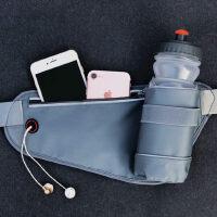 运动腰包男女款水壶包马拉松跑步装备户外健身手机包贴身防水腰包