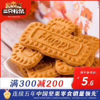 【领券满400减300】【三只松鼠_焦糖脆180g】薄脆风味曲奇焦糖饼干