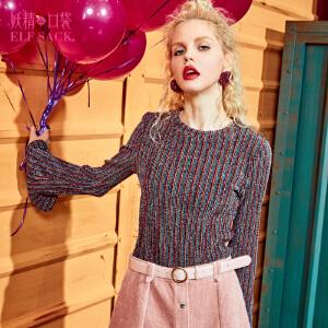 妖精的口袋圆领条纹喇叭袖内搭修身打底衫T恤女