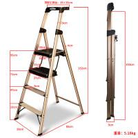 梯子家用折叠梯人字梯室内铝合金伸缩梯子工程楼梯 234T-3CN/TM 豪华家用四步梯