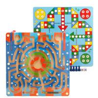 【限时抢】木丸子二合一磁性迷宫组合儿童益智玩具