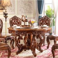 欧式餐桌椅组合圆形餐桌全实木园桌18米大理石美式饭桌子带转盘
