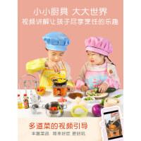 迷你�N房真煮�和��^家家玩具套�b日本食玩男女孩仿真小�N餐具做�