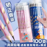AWM狙击正版大号男孩电动连发软弹仿真抢儿童吃鸡装备全套玩具枪