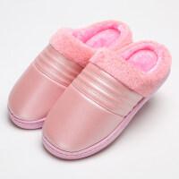 新款防水亮皮棉拖鞋冬季女居家保暖男室内毛毛绒情侣棉鞋 36/37适合35-36穿