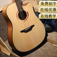 S单板民谣木吉他初学者学生男女入门面单拉维斯41 电箱