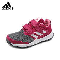 阿迪达斯(adidas)男女中大童训练跑步鞋时尚运动训练鞋BA9342 粉色