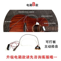 初学者入门实木41寸民谣吉他圆角sd222 红棉单板面单吉他新手学生