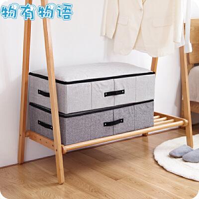 物有物语 床下收纳箱 可折叠棉麻床底储物箱大号可水洗扁平式整理箱 仿棉麻面料,可水洗可折叠,挺阔有型