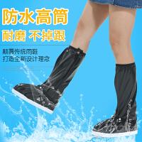 高筒防雨鞋套防水雨天防雨鞋套防滑加厚耐磨成人短款包边户外鞋套