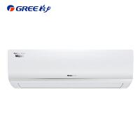 【买一赠四,装完好评返现金】格力KFR-50GW/K(50556)Ha-3 2匹绿嘉园冷暖壁挂定频空调制冷迅速静音高效