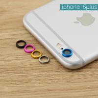 苹果 iphone 6plus 手机 摄像头 保护圈 镜头 保护膜 金属壳 保护套 镜头圈 镜头保护圈 保护环 摄像头圈 摄像头贴